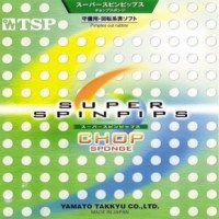tsp-SuperSpinpipsCHOP-290x290